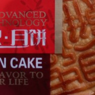 mooncake-header